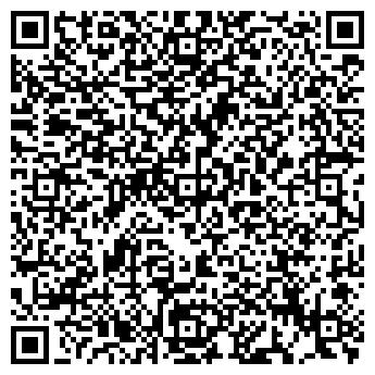 QR-код с контактной информацией организации DOLCE VITA