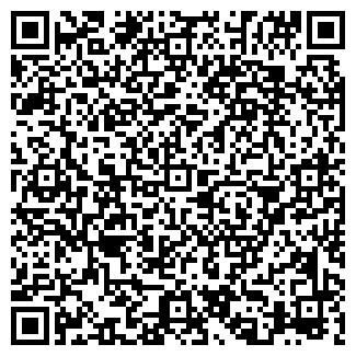 QR-код с контактной информацией организации DRESSCODE