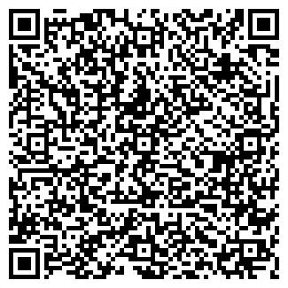 QR-код с контактной информацией организации АЛЬГИДА