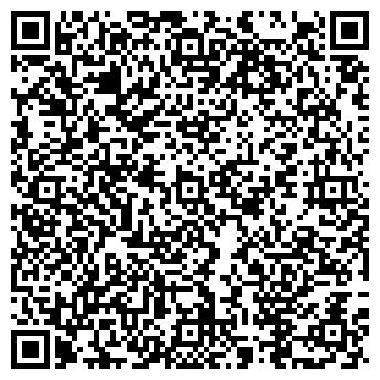 QR-код с контактной информацией организации ELEGANCE