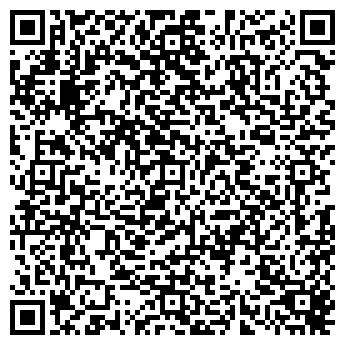 QR-код с контактной информацией организации EMANUEL UNGARO