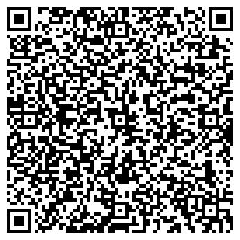 QR-код с контактной информацией организации ERMENEGILDO ZEGNA