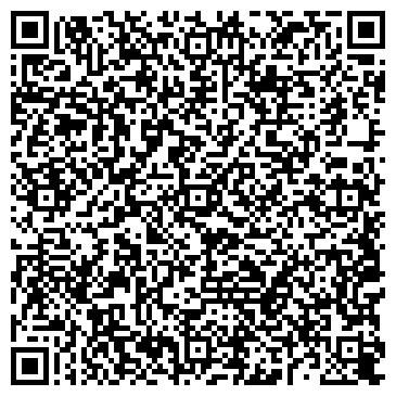 QR-код с контактной информацией организации Il Lago dei cigni
