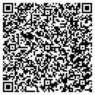 QR-код с контактной информацией организации GANT
