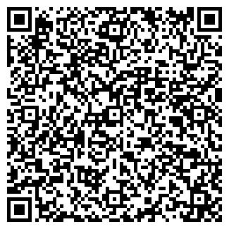QR-код с контактной информацией организации HERMES