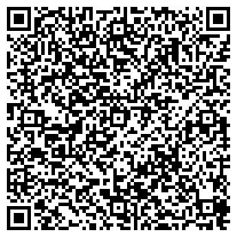 QR-код с контактной информацией организации IL GRANDE UOMO