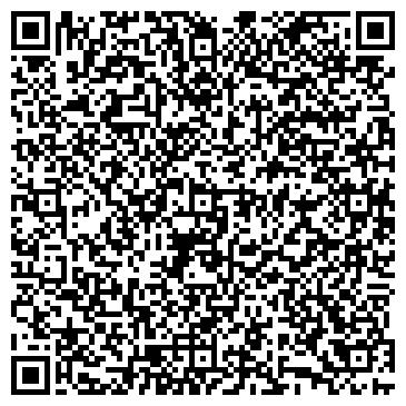 QR-код с контактной информацией организации СПЕЦИАЛИЗИРОВАННЫЙ ДОМ РЕБЁНКА № 9