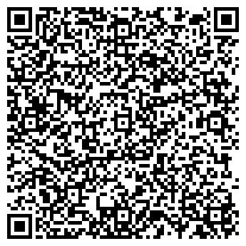 """QR-код с контактной информацией организации """"Столовая №1"""""""