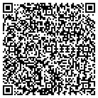 QR-код с контактной информацией организации LEVI'S