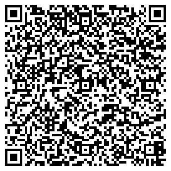 QR-код с контактной информацией организации MANIGAN