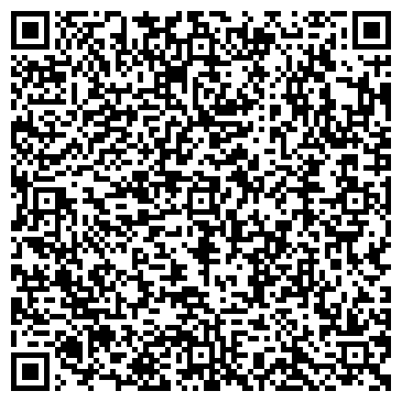 QR-код с контактной информацией организации Захаров и Фарафонтова