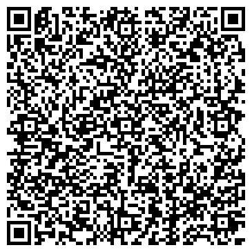 QR-код с контактной информацией организации Vet-39, ветеринарный центр