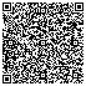 """QR-код с контактной информацией организации ПАО """"МТС"""""""
