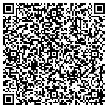 QR-код с контактной информацией организации MARINA RINALDI