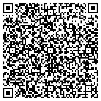 QR-код с контактной информацией организации MARSEL BOUTIAUC