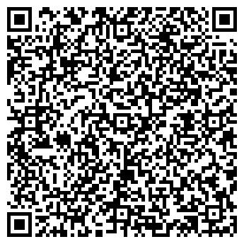 QR-код с контактной информацией организации MAX & CО