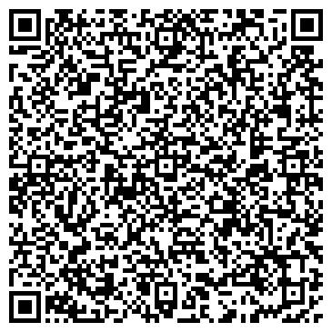 QR-код с контактной информацией организации Teamlead