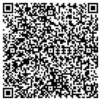 QR-код с контактной информацией организации MEXX
