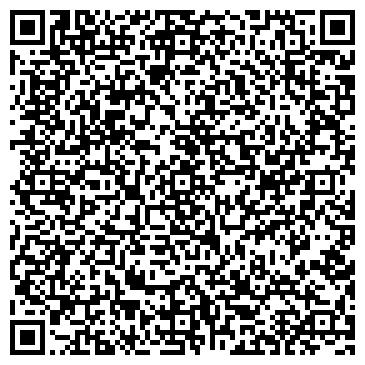 QR-код с контактной информацией организации Вестер