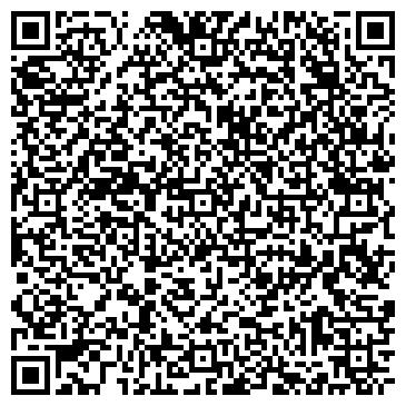 QR-код с контактной информацией организации ТелеГород