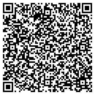 QR-код с контактной информацией организации КЭШ