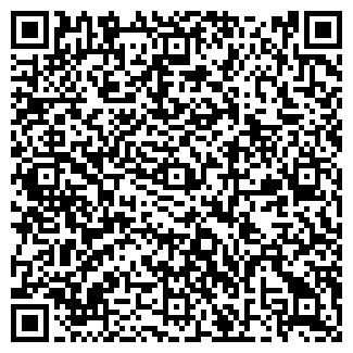 QR-код с контактной информацией организации NAF NAF