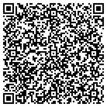 QR-код с контактной информацией организации АМД ЛАБОРАТОРИЯ