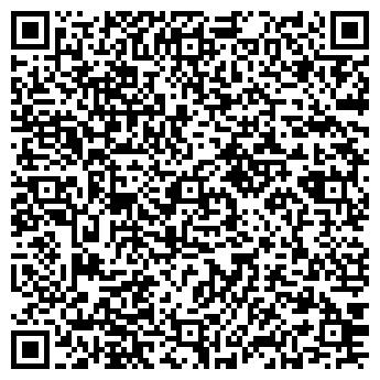 QR-код с контактной информацией организации Gravis