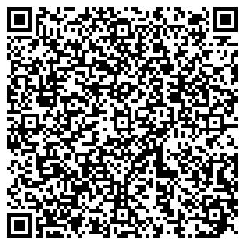 QR-код с контактной информацией организации ONEGIN
