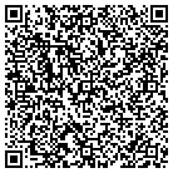 QR-код с контактной информацией организации OTTO BERG