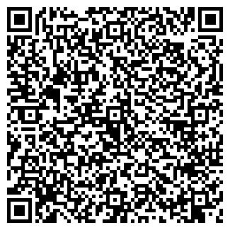 QR-код с контактной информацией организации РУССМОЛД