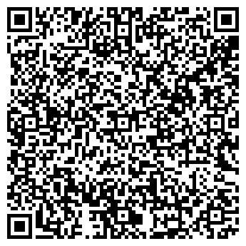QR-код с контактной информацией организации PIERRE CARDIN