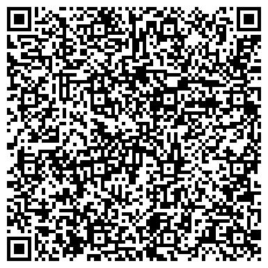 """QR-код с контактной информацией организации """"Люмен маркет"""""""