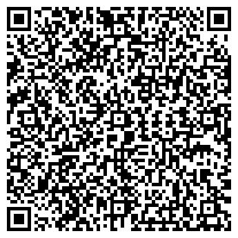 QR-код с контактной информацией организации PRINSIPE