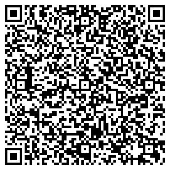 QR-код с контактной информацией организации QUKSILVER