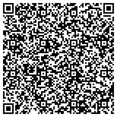 QR-код с контактной информацией организации Калининград Карго