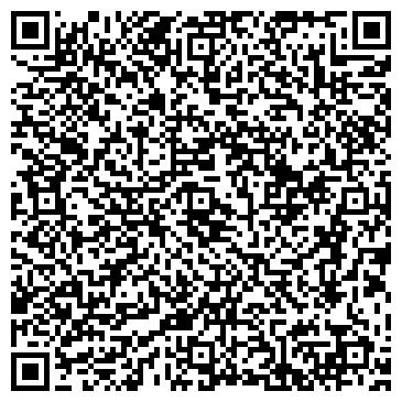 QR-код с контактной информацией организации Комок