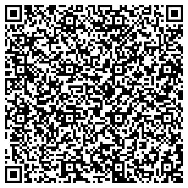 QR-код с контактной информацией организации МастерКомп