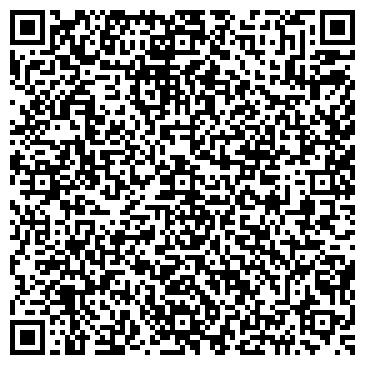 """QR-код с контактной информацией организации """"Мобион"""""""