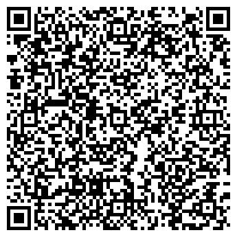 QR-код с контактной информацией организации SPORTMAX