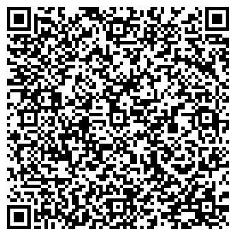 QR-код с контактной информацией организации ReMobile