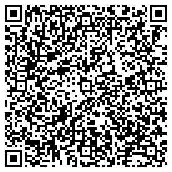 QR-код с контактной информацией организации STEFANEL