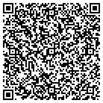 QR-код с контактной информацией организации STEILMANN