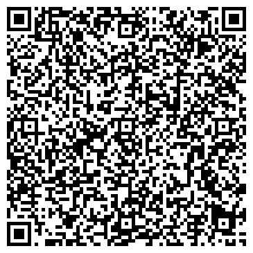 QR-код с контактной информацией организации РегионХозТорг