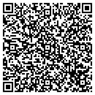 QR-код с контактной информацией организации НА ПОЛЕВОЙ