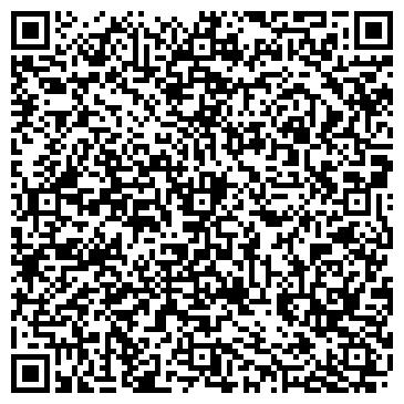 QR-код с контактной информацией организации Mobi03.ru