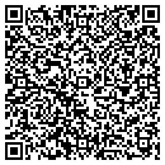 QR-код с контактной информацией организации TRUSSARDI