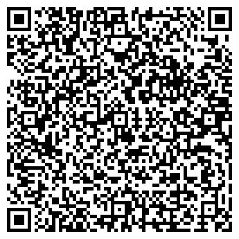 QR-код с контактной информацией организации UOMO COLLEZIONI