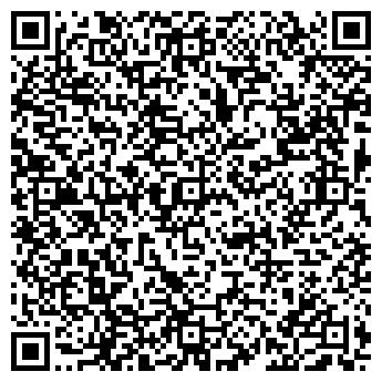 QR-код с контактной информацией организации VAN LAACK