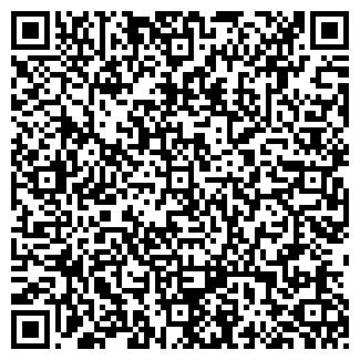 QR-код с контактной информацией организации АСК